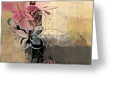 Plumeria - 64-115152167m4t3b Greeting Card