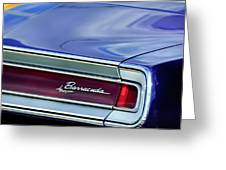 Plymouth Barracuda Taillight Emblem Greeting Card