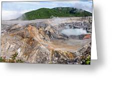 Poas Volcano Crater Greeting Card