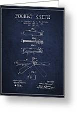 Pocket Knife Patent Drawing From 1886 - Navy Blue Greeting Card