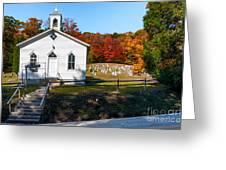 Point Mountain Community Church - Wv Greeting Card