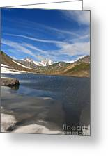 Pointe Rousse Lake - Vertical Composition Greeting Card