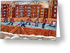 Pointe St. Charles Hockey Rink Southwest Montreal Winter City Scenes Paintings Greeting Card