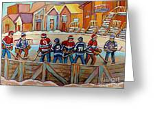 Pointe St. Charles Hockey Rinks Near Row Houses Montreal Winter City Scenes Greeting Card