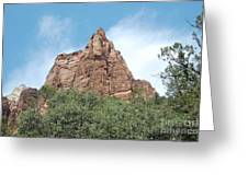 Pointed Rock Greeting Card