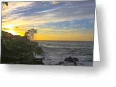 Poipu Kauai Sunrise Greeting Card