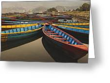 Pokhara Lakeview Greeting Card