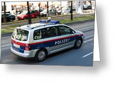 Police Car In Vienna Greeting Card