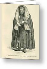 Polish Rabbi With Talith And Phylacteries Greeting Card