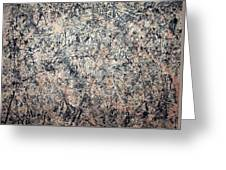 Pollock's Number 1 -- 1950 -- Lavender Mist Greeting Card by Cora Wandel
