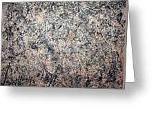 Pollock's Number 1 -- 1950 -- Lavender Mist Greeting Card