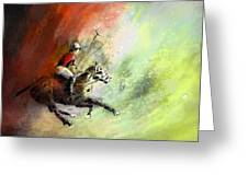 Polo 01 Greeting Card
