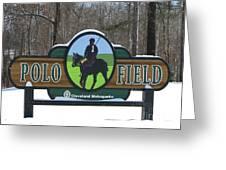 Polo Field Greeting Card