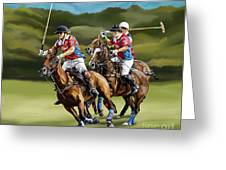 Polo Game Horses Greeting Card