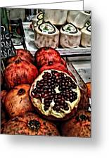 Pomegranates In Open Market Art II Greeting Card