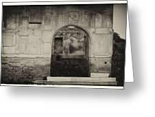Pompeii Italy Greeting Card