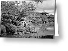 Pond At Heian Shrine - Kyoto Greeting Card