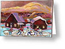 Pond Hockey 1 Greeting Card