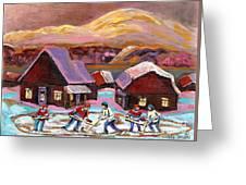 Pond Hockey Cozy Winter Scene Greeting Card