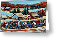 Pond Hockey Game In The Country Greeting Card