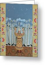 Pondering Sacred Things - Manitoweyitamowin Greeting Card
