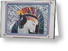 Ponies In Love Greeting Card