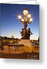 Pont Alexandre IIi - Paris Greeting Card