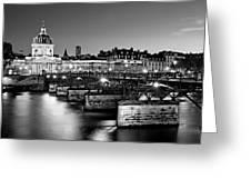 Pont Des Arts And Institut De France / Paris Greeting Card