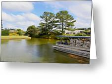 Pontoon Boat Ride On The Lake Greeting Card