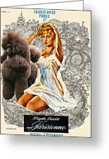Poodle Art - Una Parisienne Movie Poster Greeting Card