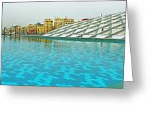 Pool And Roof Of Alexandria Library-egypt  Greeting Card