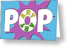 Pop Art Words Splat 01 Greeting Card
