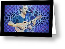 The Dave Matthews Band Op Art Style Greeting Card