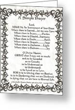 Pope Francis St. Francis Simple Prayer Faith On Fleury Greeting Card