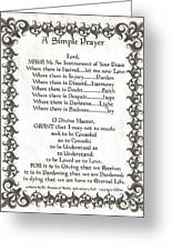 Pope Francis St. Francis Simple Prayer Fleur Greeting Card by Desiderata Gallery