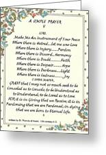 Pope Francis St. Francis Simple Prayer Greeting Card by Desiderata Gallery