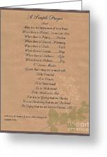 Pope Francis St. Francis Simple Prayer Organic Peace Leaves Greeting Card by Desiderata Gallery