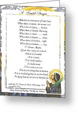 Pope Francis St. Francis Simple Prayer Purity Greeting Card by Desiderata Gallery