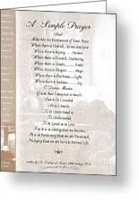 Pope Francis St. Francis Simple Prayer St. Teresa Greeting Card by Desiderata Gallery