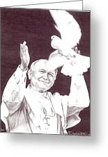 St. John Paul II Greeting Card