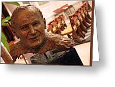 Pope John Paul II In St. Matthew's Cathedral -- 2 Greeting Card