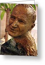 Pope John Paul II In St. Matthew's Cathedral -- 1 Greeting Card