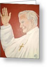 Pope Johnpaul II Greeting Card
