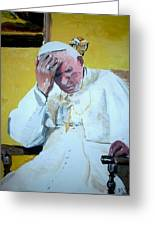 Pope Praying Greeting Card