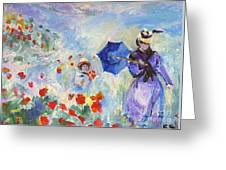 Poppies At Argenteuil Claude Monet Greeting Card