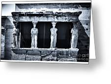 Porch Of The Caryatids Greeting Card