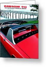 Porsche 914 II Greeting Card