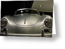 Porsche Museum Front View Greeting Card