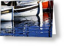 Port Of Cannes Greeting Card