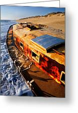 Port Side Down Captain - Outer Banks Greeting Card